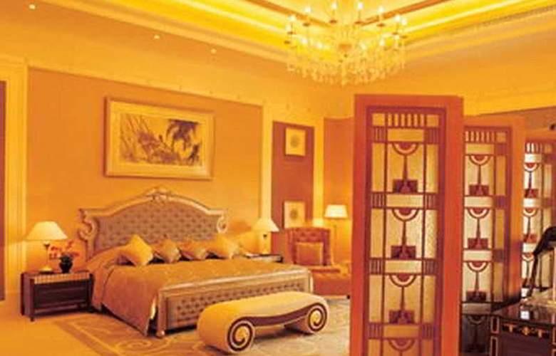 Hongqiao State Guest - Room - 2