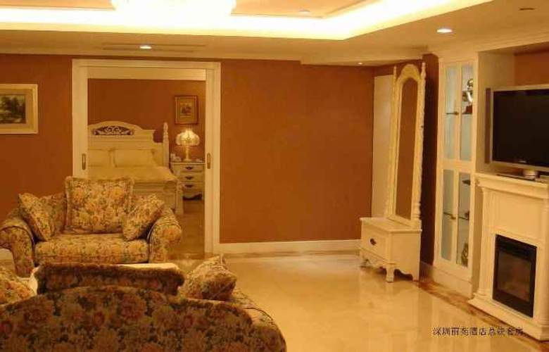 Lee Garden Inn - Room - 1
