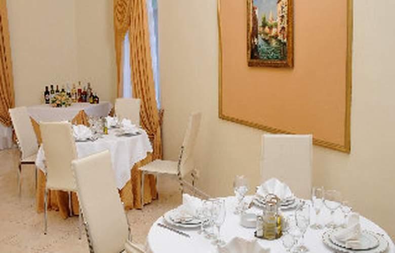 Elat - Restaurant - 8