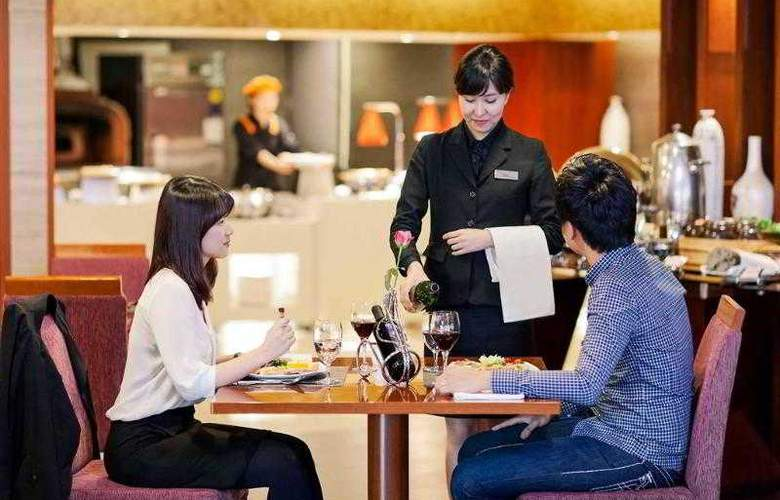 Novotel Ambassador Daegu - Hotel - 17