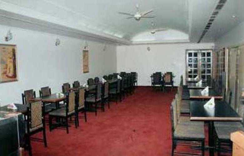 Maharani Plaza - Restaurant - 6