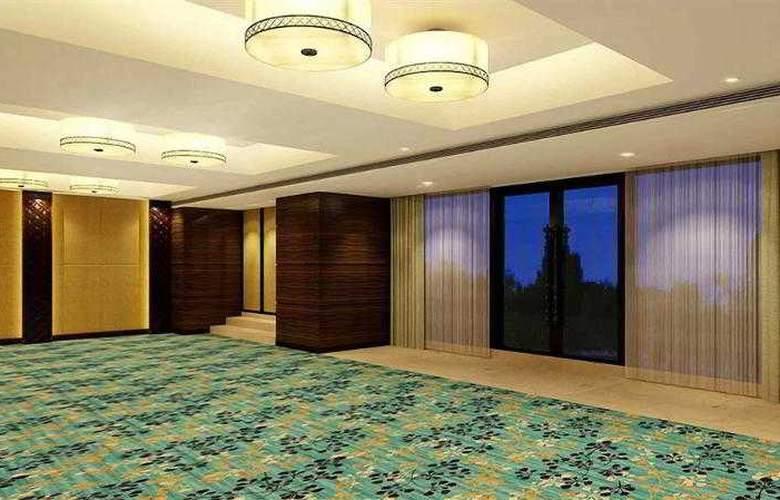 Novotel Goa Resort and Spa - Hotel - 6