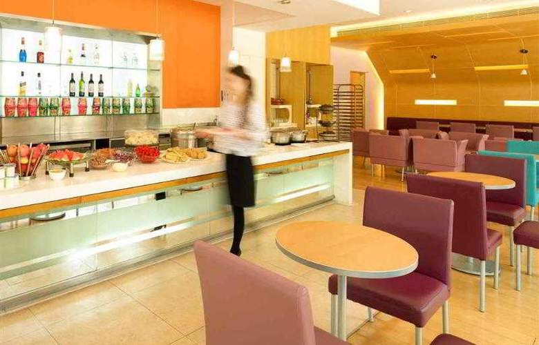 Ibis Suzhou - Hotel - 4