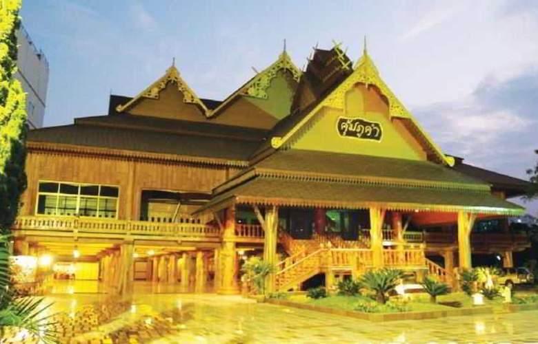 Khum Phucome Hotel - Hotel - 7