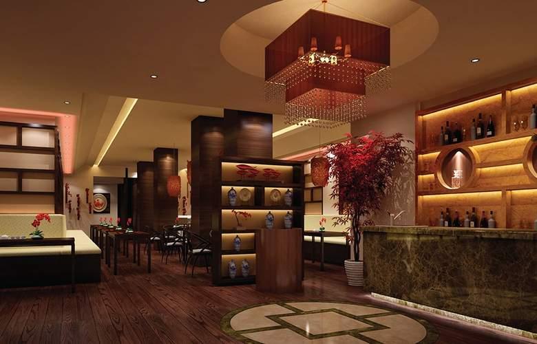 The Gallivant Times Square - Restaurant - 6