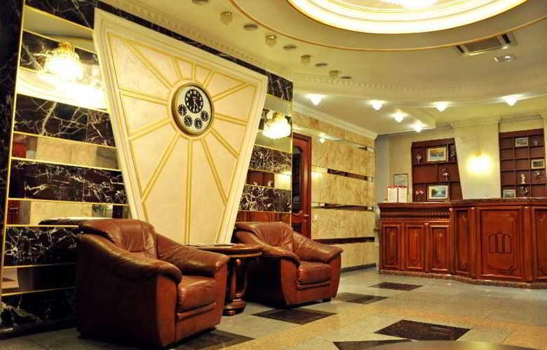Soborniy Hotel - General - 6