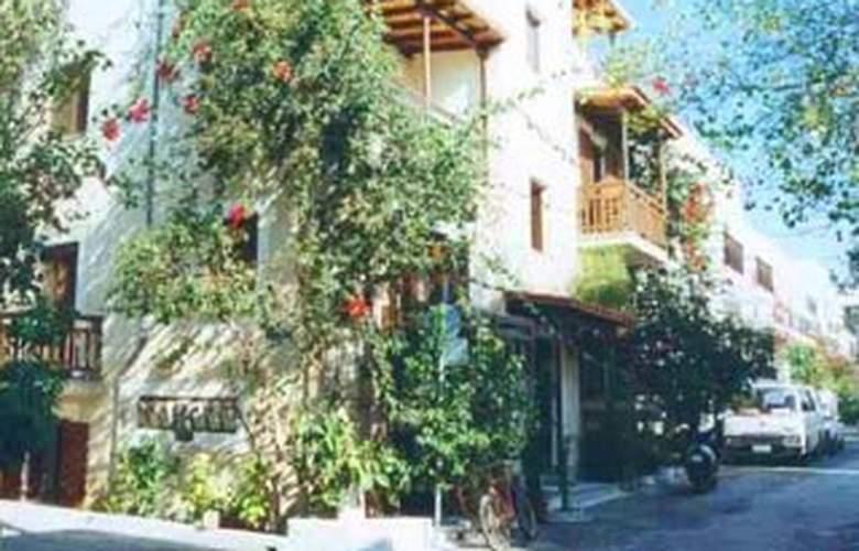 Vakhos - Hotel - 0
