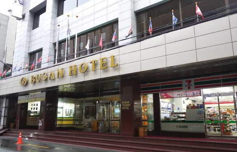 Busan Tourist - Hotel - 6