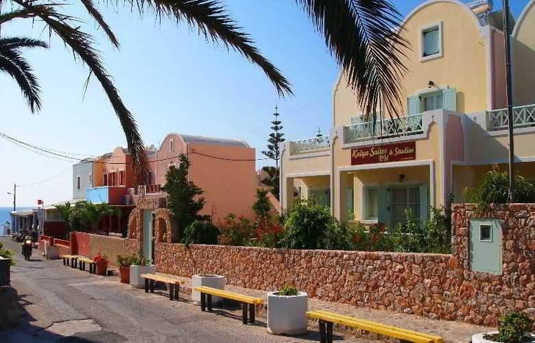 Kalya Suites - Hotel - 0