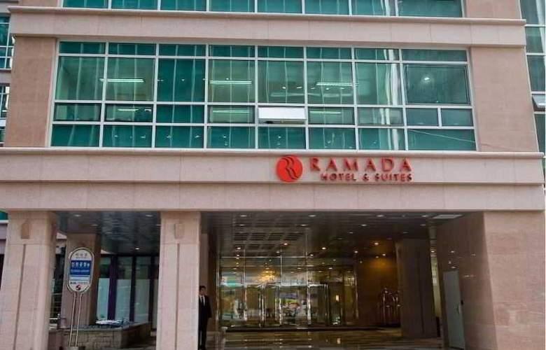 Ramada Hotel&Suites Seoul Namdaemun - Hotel - 14