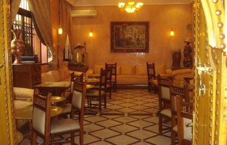 Guynemer - Restaurant - 3