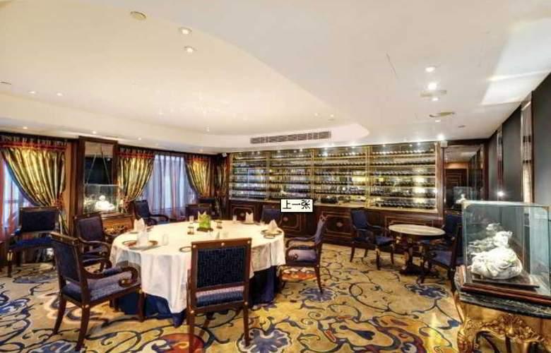Lisboa Macau - Restaurant - 15