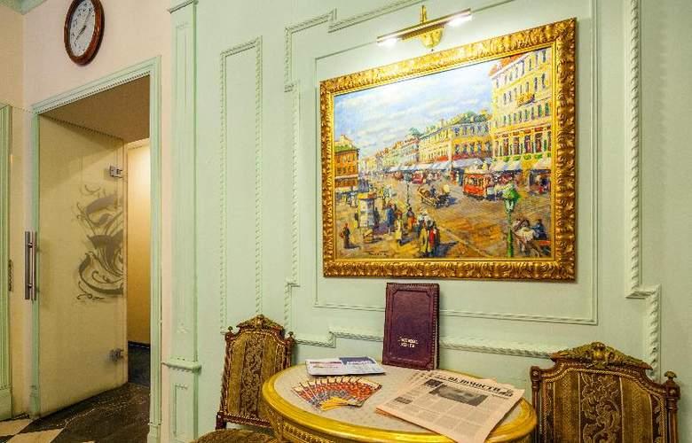 Nevsky Hotel Grand - General - 6