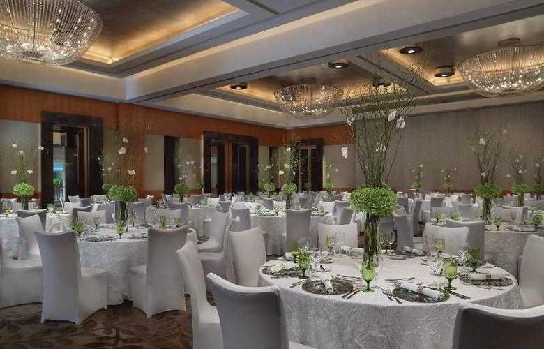 The Westin Beijing, Financial Street - Hotel - 13