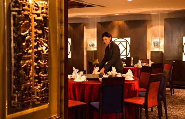 Parkroyal Kuala Lumpur - Restaurant - 22