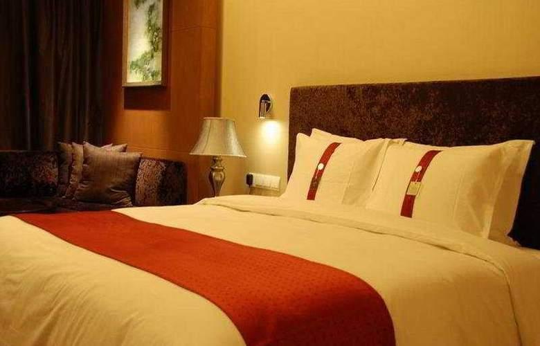 Holiday Inn Changzhou Wujin - Room - 3