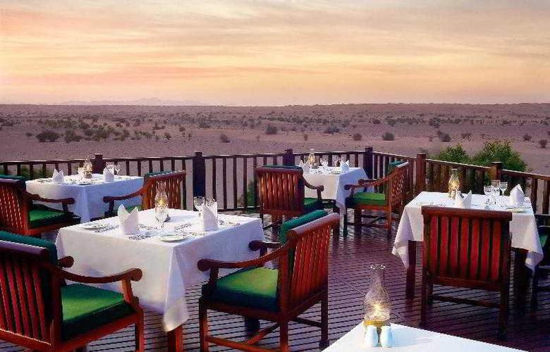 Al Maha Desert - Restaurant - 55