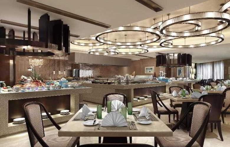 Sheraton Guangzhou - Hotel - 22