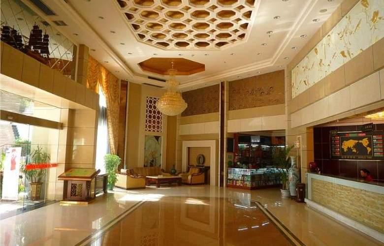 Li Feng - Hotel - 0