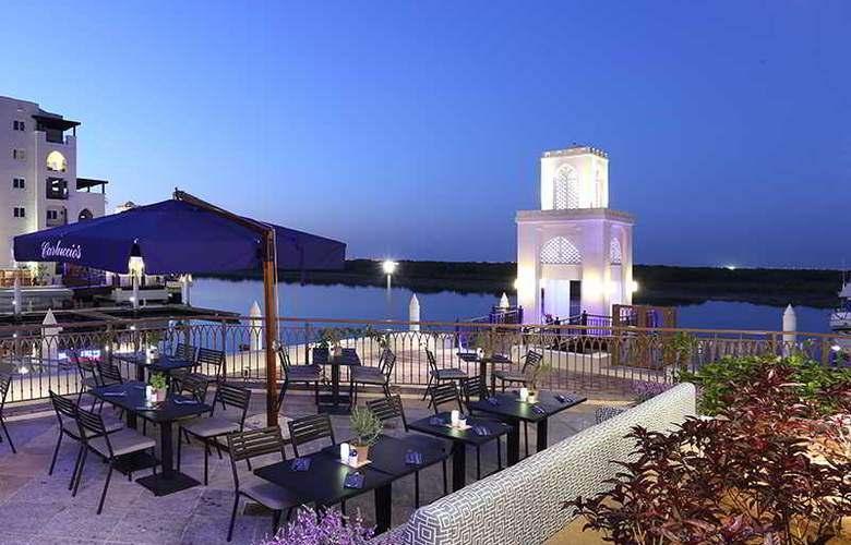 Eastern Mangroves Suites By Jannah - Restaurant - 24