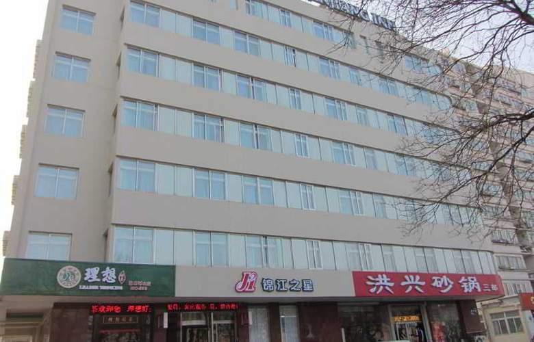 Jinjiang Inn (Qingnian Road,Dai Temple,Taian) - Hotel - 0