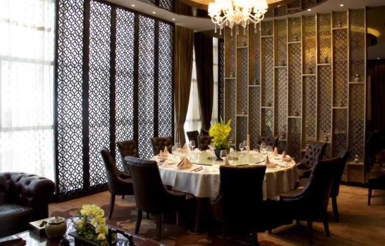 Howard Johnson Kangda Plaza Qingdao - Restaurant - 5
