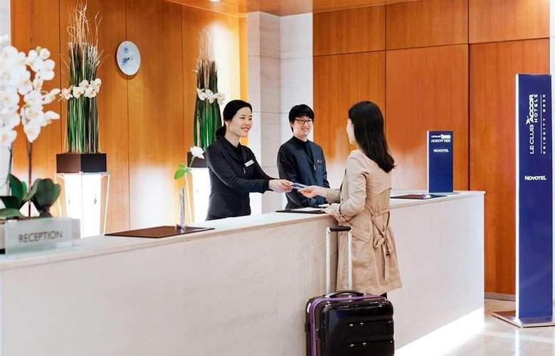 Novotel Ambassador Daegu - Hotel - 44