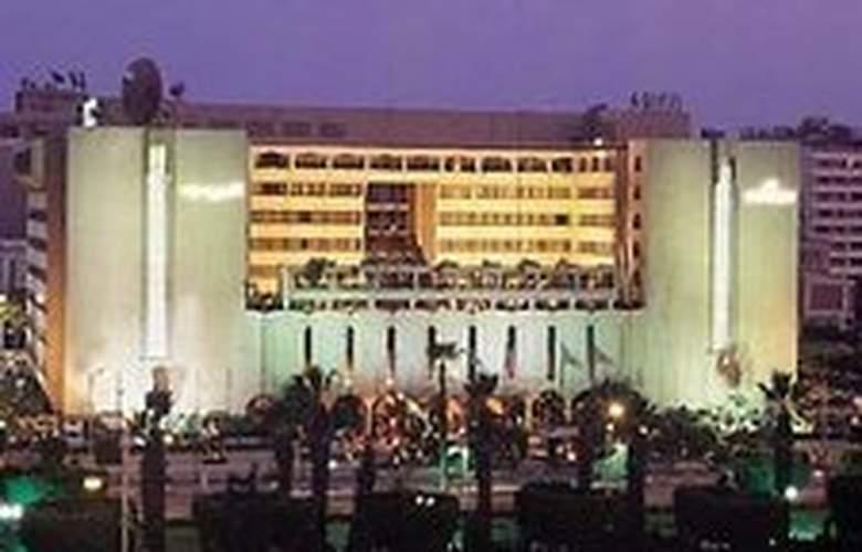 Le Meridien Heliopolis - Hotel - 0