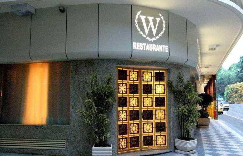 Windsor Asturias - Restaurant - 3