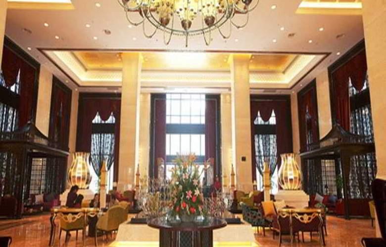 Wyndham Grand Plaza Royale - General - 3