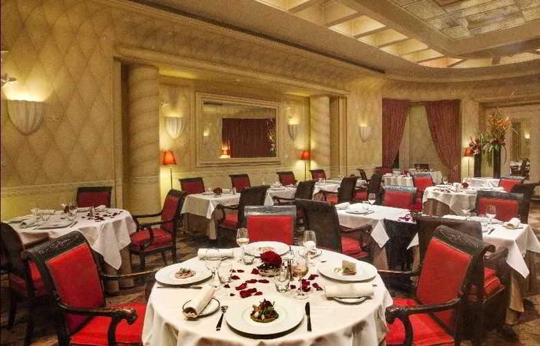 Maison Astor Paris, Curio Collection by Hilton - Restaurant - 41