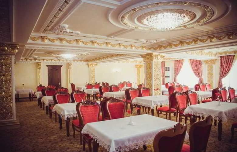 Emir Han - Restaurant - 3