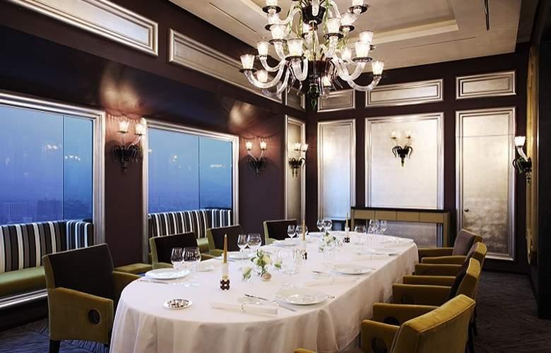 Lotte Hotel Seoul - Restaurant - 24
