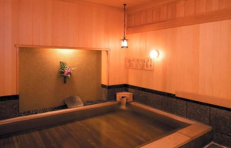Hotel Shuhokaku - Hotel - 4