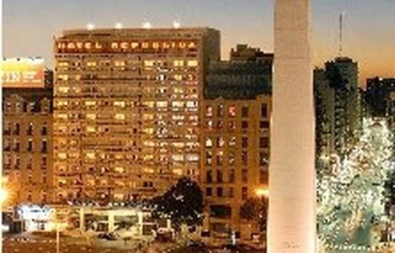 Republica Wellnes & Spa - Hotel - 0