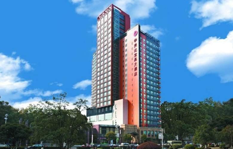 Ramada Yichang - Hotel - 0