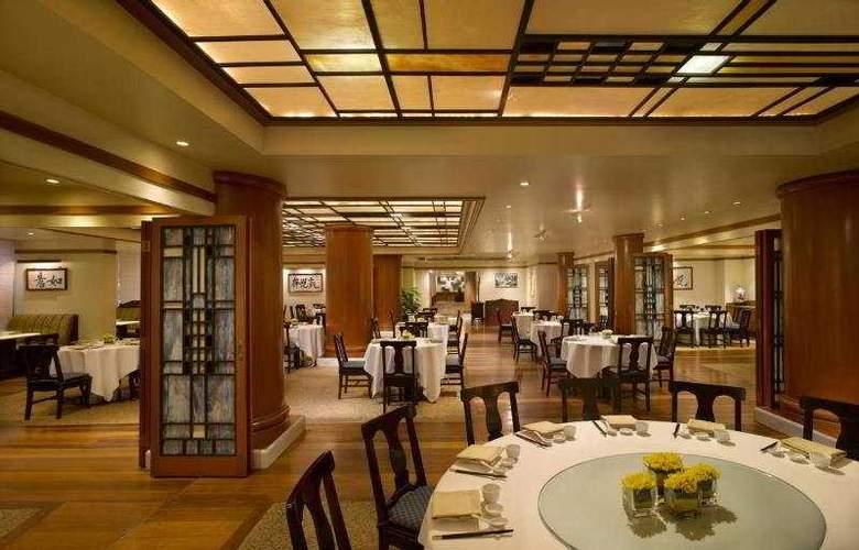 Hyatt Regency Kinabalu - Restaurant - 10