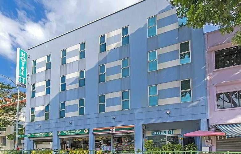 Hotel 81 Kovan - Hotel - 7