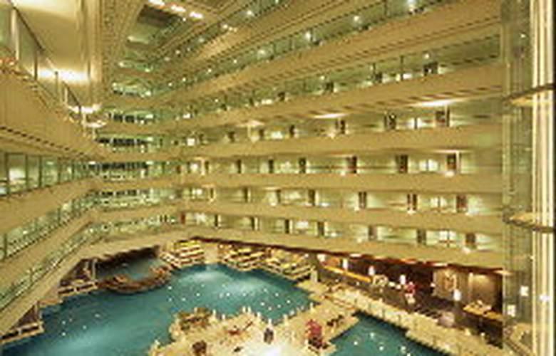 Sheraton Okinawa Sunmarina Resort - General - 1