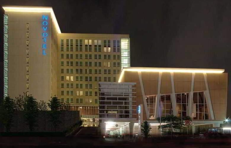 Novotel Bandung - Hotel - 0