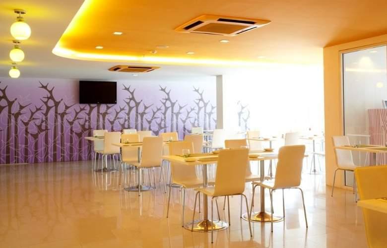 Samui Verticolor - Restaurant - 4