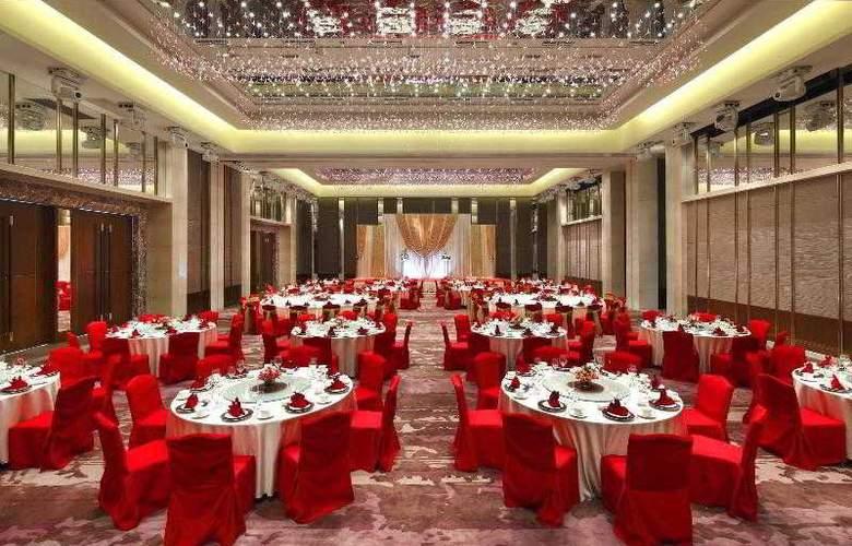 Sheraton Guangzhou - Hotel - 14