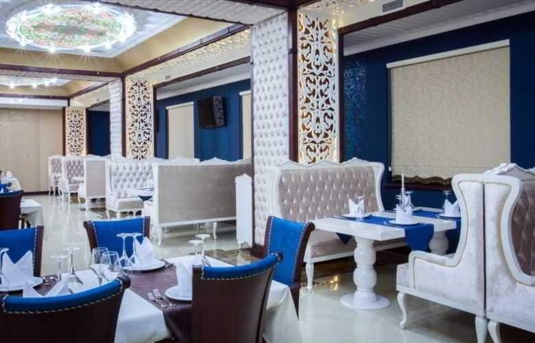 Emerald - Restaurant - 6
