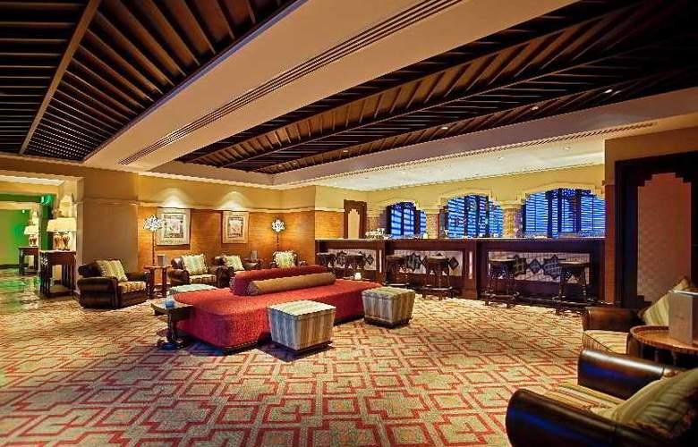 Djibouti Palace Kempinski - Bar - 17