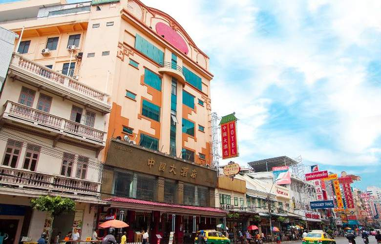China Town Hotel - Hotel - 11