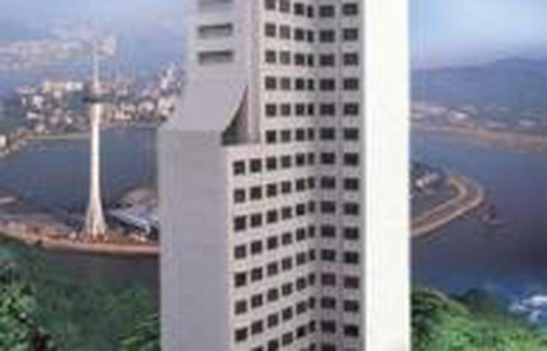 Fu Hua Guang Dong Hotel Macau - General - 2