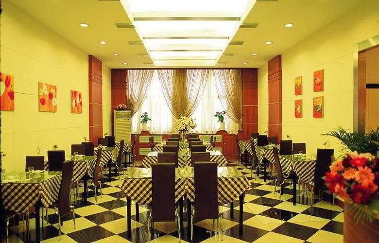B&B Inn Baishiqiao - Restaurant - 6