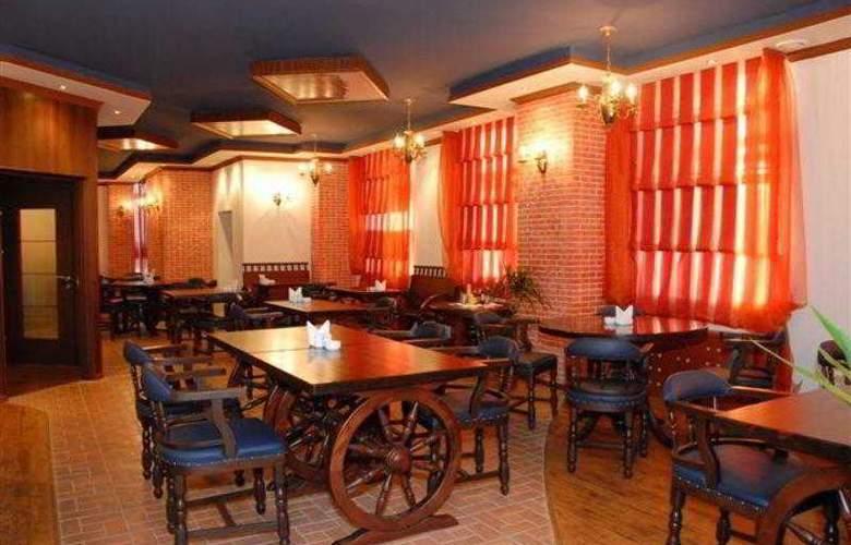 Tengri - Restaurant - 10