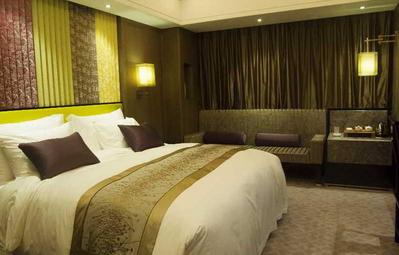 Zhejiang International Hangzhou - Room - 16