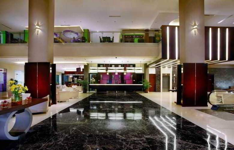Aston Imperium Purwokerto Hotel & Convention Center - General - 1
